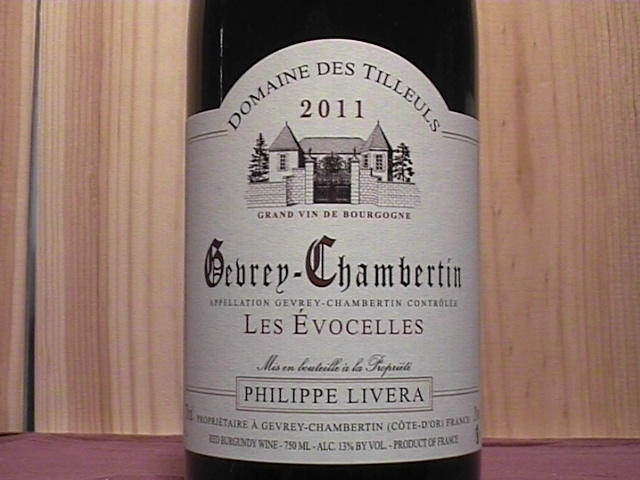 photo Livera Gevrey-Chambertin